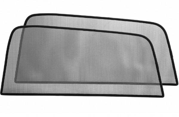 Sonnenschutz-Set hintere Seitenscheiben KODIAQ